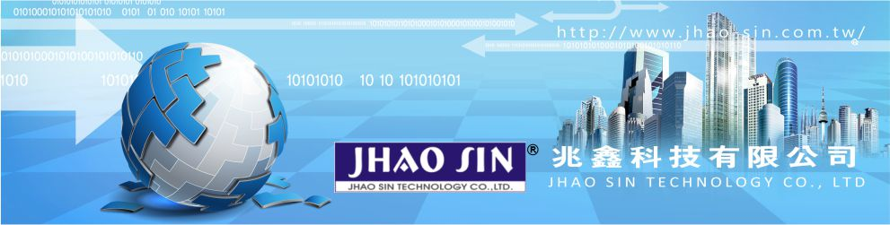 兆鑫科技有限公司.JHAO SIN TECHNOLOGY CO., LTD